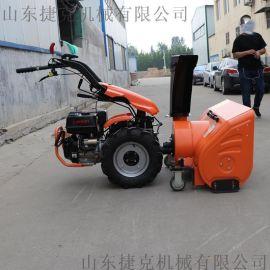 捷克 两用型多功能扫雪机 滚刷抛雪器路面道路清雪机