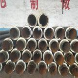 七台河防腐保温钢管DN40/48聚氨酯保温地埋管