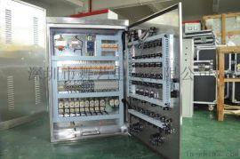 供应游泳池电控柜 热泵电控柜 配电箱生产厂家