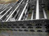 TL加固型钢制拖链 沧州加固型钢制拖链