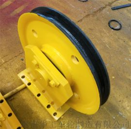 生产10T热轧滑轮组 夹轮带轴承滑轮 滑轮片