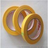 3M244黃色美紋紙 3M美紋紙