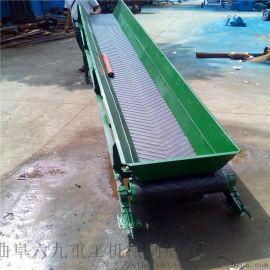 能拆卸可移动式皮带输送机 湘潭单槽钢升降装车输送机