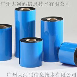 蜡基碳带加强混合基碳带增強碳带条码打印碳带热转移