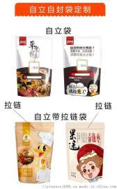 定制印刷塑料袋 食品抽真空 尼龙复合袋 鱼饲料包装