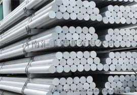 厂家生产铝棒 精拉铝棒 挤压铝棒 7075铝棒 6063铝棒 2024铝棒