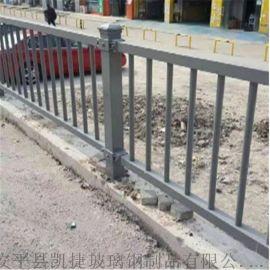 上海松江区玻璃钢市政护栏道路隔离护栏高度