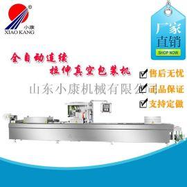 小康连续拉伸真空包装机,冷面全自动连续拉伸膜包装机