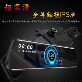 10寸流媒体2K高清行车记录仪华为海思方案