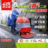 坦龙电瓶式洗地机T5 ,自动洗地机,手推式洗地机