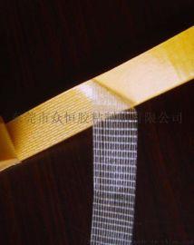 布基双面胶 地毯专用胶带 网格双面胶