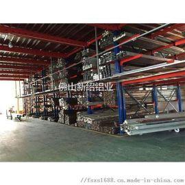 佛山建筑型材厂 新绍铝材