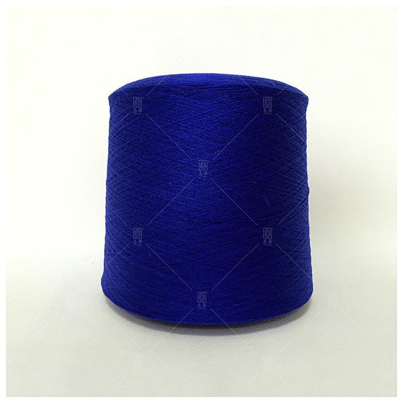 【志源】厂家批发工艺精良舒适保暖抗起球柔丽羊绒纱 26S/2羊绒纱