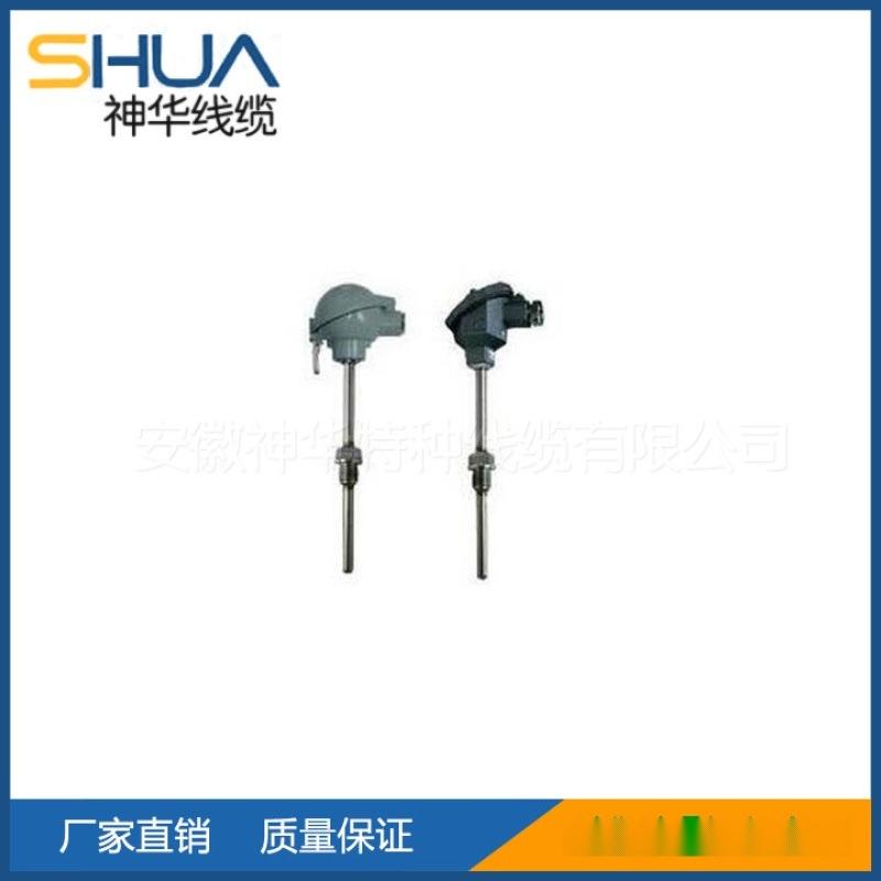 WZP-230熱電偶裝配式鉑熱電阻