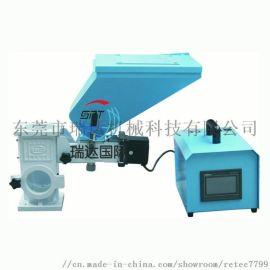 东莞瑞达长期供应SCM-30单色计量式色母混合机