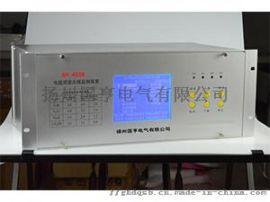 在线式电能质量监测装置_厂家