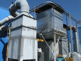 锅炉脱硫除尘器a_锅炉烟气在线监测-源泰