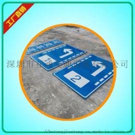 重庆潮汐车道指示灯诚信优质 LED可变车道指示牌优质货源