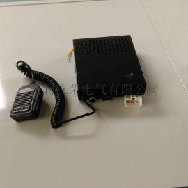 DLEC2-150矿用浇封兼本质安全型电子喇叭