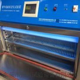 擴紫外線老化檢測箱