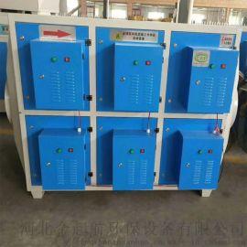 等离子废气净化器塑料吹膜烟气处理环保设备