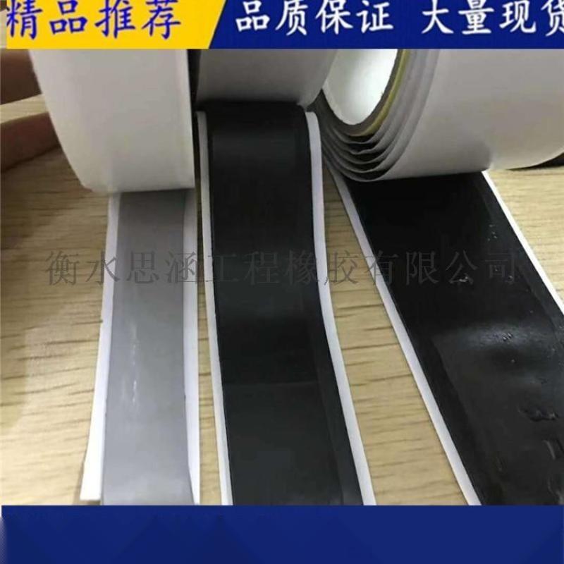 填缝O型橡胶棒 直销铝箔丁基胶带