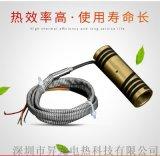 射嘴注塑機彈簧發熱圈熱流道電加熱圈模具加熱圈