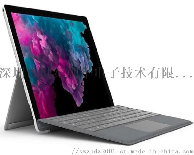 广州天河区附近维修surface电脑的