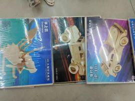 益智DIY木头儿童木质拼图10元模式跑江湖地摊厂家