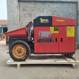 细石混凝土输送泵二次构造浇筑机浇筑泵
