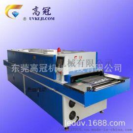 硅胶免喷油除静电防尘增滑度设备硅胶表面纳米处理设备