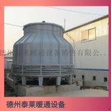 DBNL3-300/400/500T玻璃鋼冷卻塔