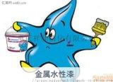 3f貴陽重慶成都水性聚氨酯漆自幹型+南寧長沙蘭州杭州廣州都有賣祥和塗料公司生產供應  價格