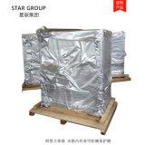 定做四方底立体铝塑包装袋 设备出口防潮包装保护膜