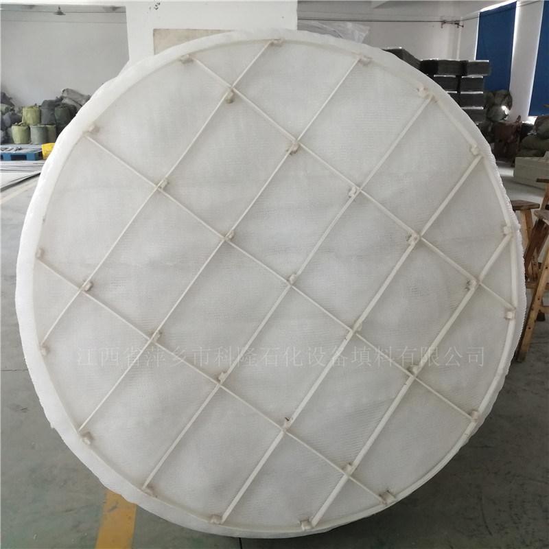 塑料PP带支撑丝网除沫器/除雾器强度高除沫效果好