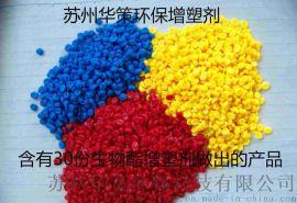 PVC电缆料颗粒专用环保增塑剂