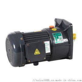厂家供应CV型立式三相齿轮减速机电机马达