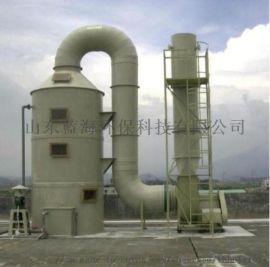 废气处理设备玻璃钢酸雾净化塔厂家
