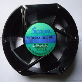 SEADA立德散热风扇SA1725A2HBL