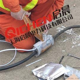 地埋电缆灌胶式防水接线盒 路灯电缆灌胶盒