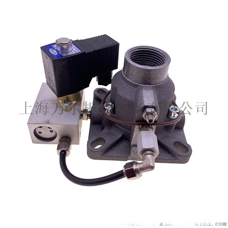 優耐特斯安全閥-聯體拉環式8914516000