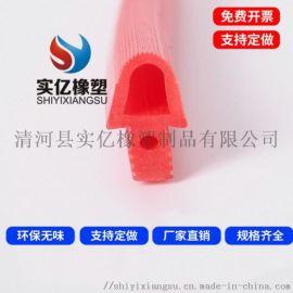彩色耐高温硅胶异性密封条