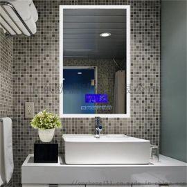 LED智能浴室镜 百澜菲智能镜 LED卫生间镜子