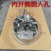 衛生級304 316L橢圓外開式帶視鏡人孔