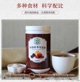 固体饮料加工阿胶红枣雪莲粉红豆桂圆代餐粉
