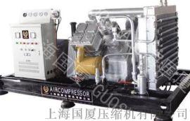 山西150公斤空气压缩机