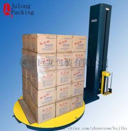 杭州自动拉伸薄膜缠绕机(MH-FG-2000)