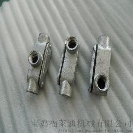 工业用防爆穿线盒,防爆金属软管
