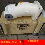 【三一掘进机液压泵A11VO145LRDS+A11VO145LRDS变量泵】斜轴式柱塞泵