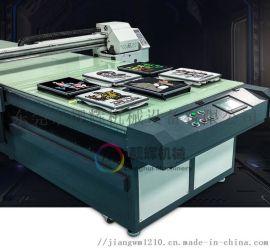 浙江地区厂家直销大型四喷头服装印花机